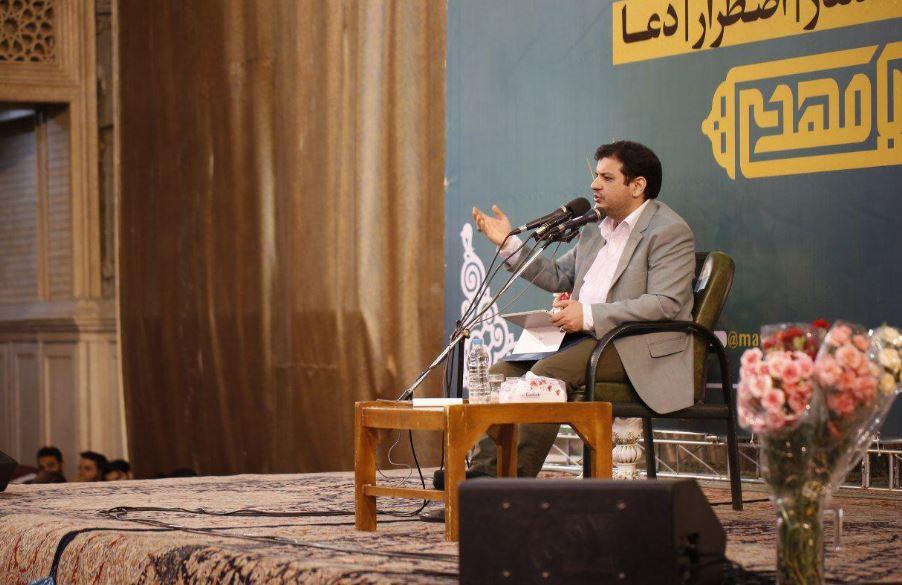 ahya mahdavi raefipour 98 - دانلود احیای مهدوی سال 98 استاد رائفی پور