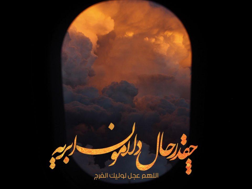 عکس نوشته های امام زمان(عج)