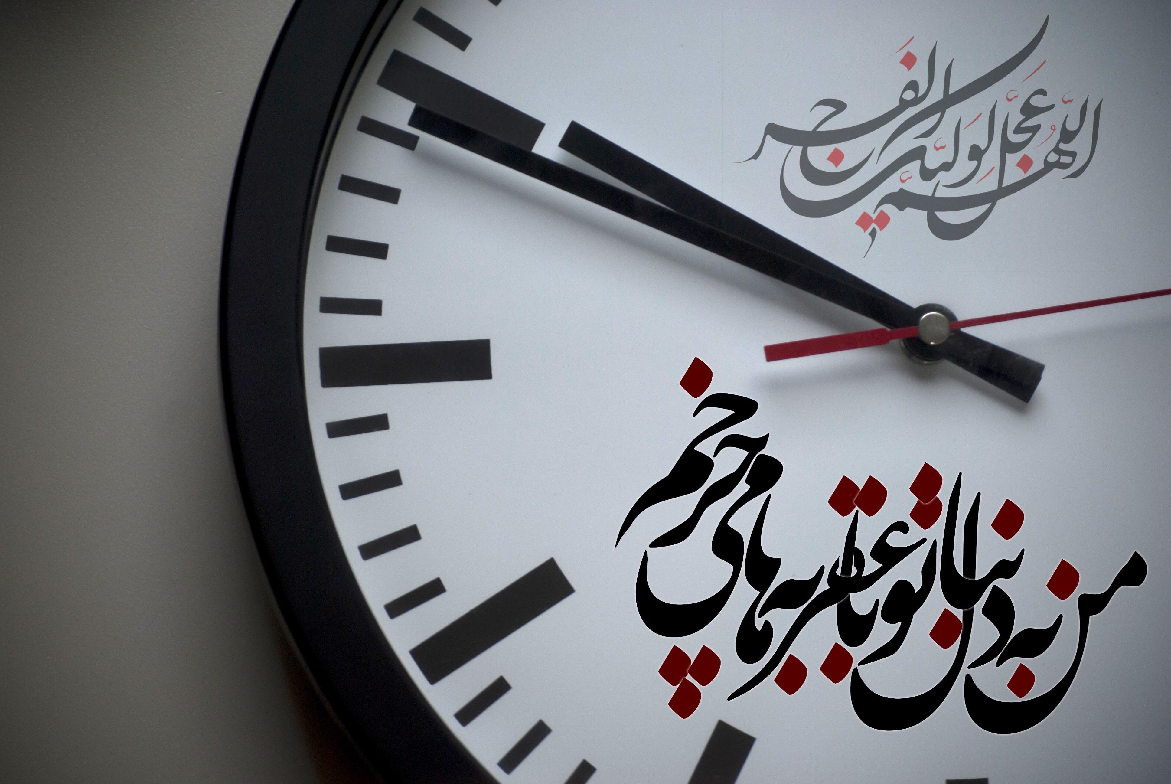 aksneshte mahdavi 65 min - عکس نوشته های امام زمان(عج)