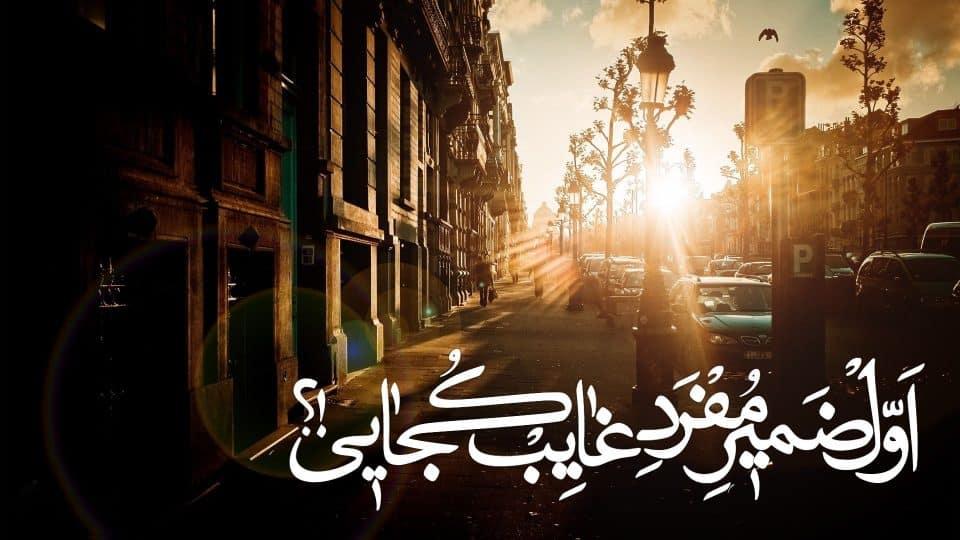عکس نوشته های مهدوی