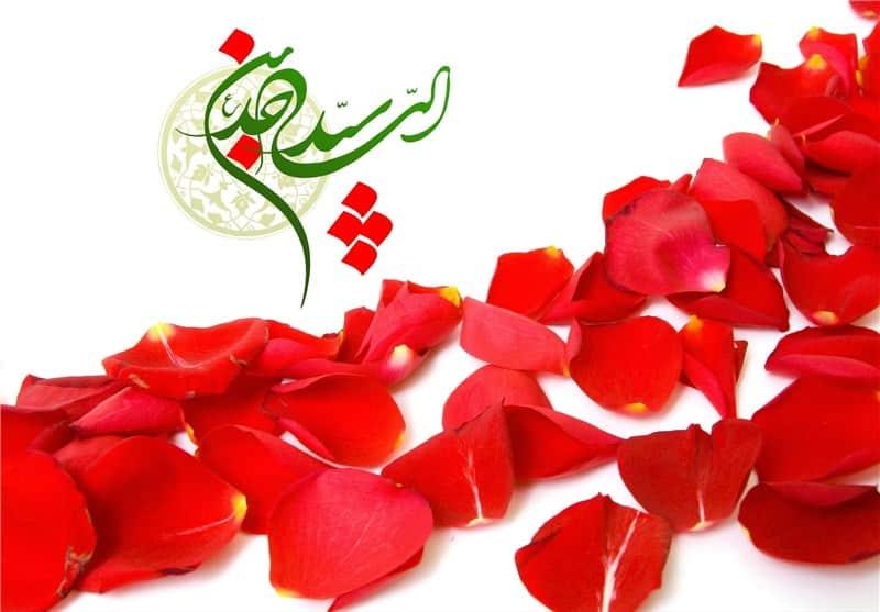 milda emam sajad 1 - درباره امام سجاد علیهالسلام