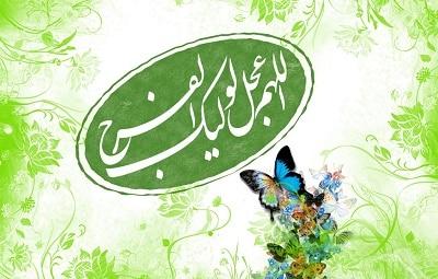 mother emam zaman meysam 3 - مولودی میثم مطیعی معرفی مادر امام زمان(عج)
