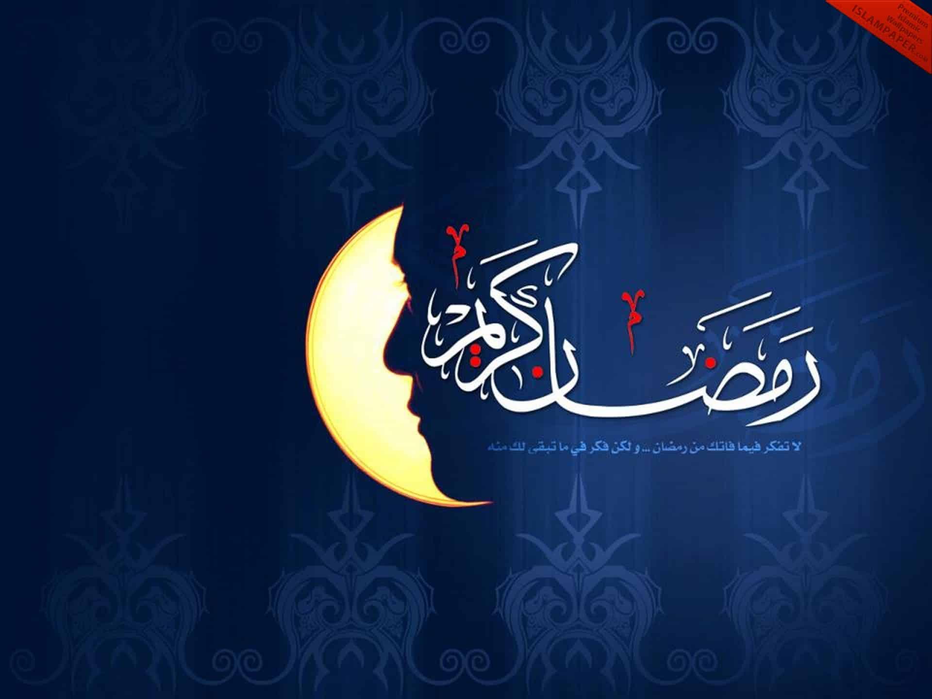 83432727149820299757 - رحمت در ماه رمضان برای همه