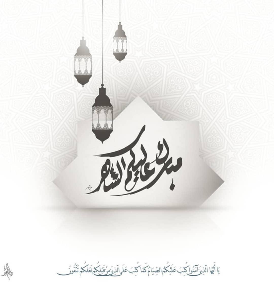 aksneveshte mahe ramazan beitezohoor.ir 1 - دانلود عکس ماه رمضان برای پروفایل