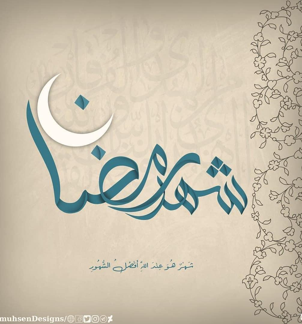 aksneveshte mahe ramazan beitezohoor.ir 3 - دانلود عکس ماه رمضان برای پروفایل