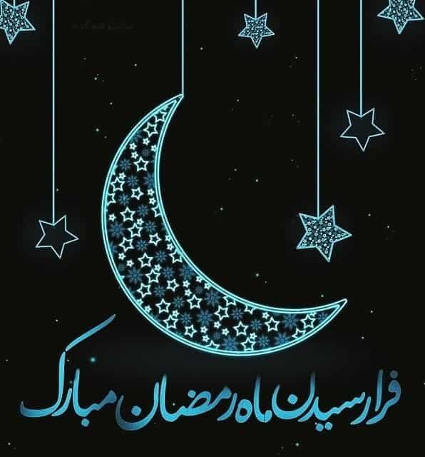 دانلود عکس ماه رمضان برای پروفایل