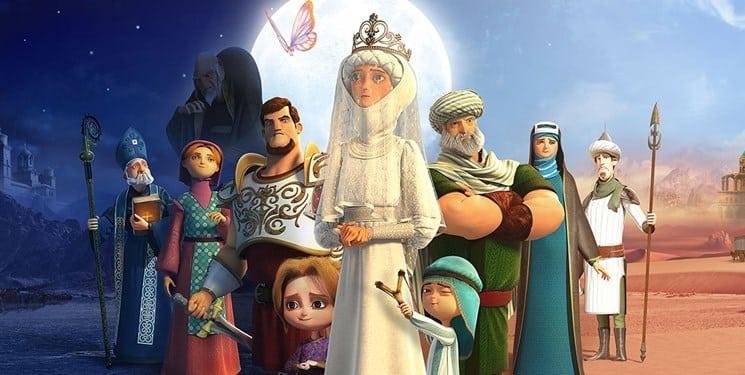 دانلود انیمیشن شاهزاده روم با کیفیت بالا