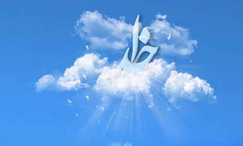 bakhoda chetori harfbezanim 3 - چطوری با خدا حرف بزنیم ؟؟ همراه فایل صوتی