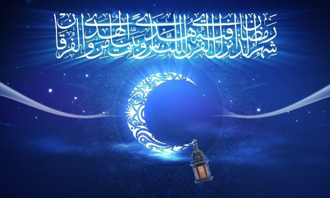 doaye eftetah 3 - دانلود دعای افتتاح همراه با صوت استاد فرهمند