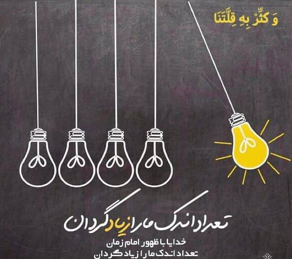doaye eftetah - دانلود دعای افتتاح همراه با صوت استاد فرهمند