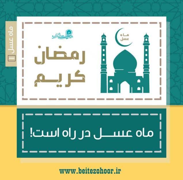 ramazan sound shojaee 1 - دانلود سخنرانی ماه رمضان استاد شجاعی