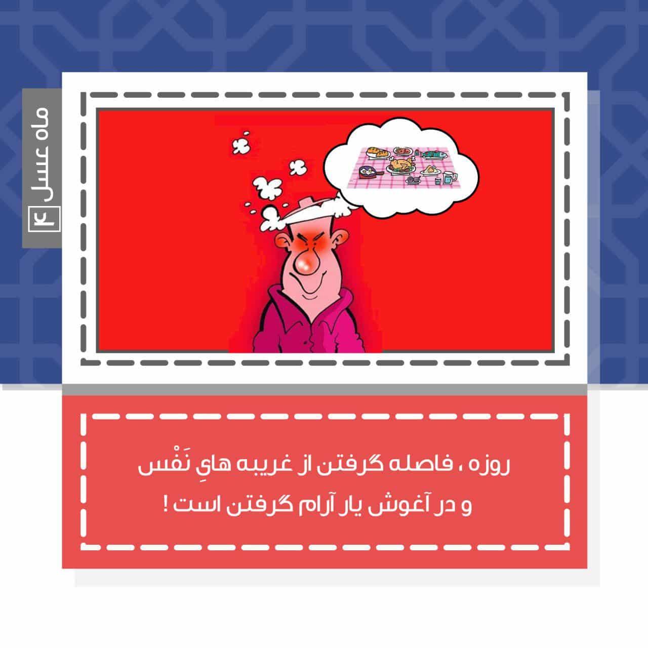 ramazan sound shojaee 4 - دانلود سخنرانی ماه رمضان استاد شجاعی