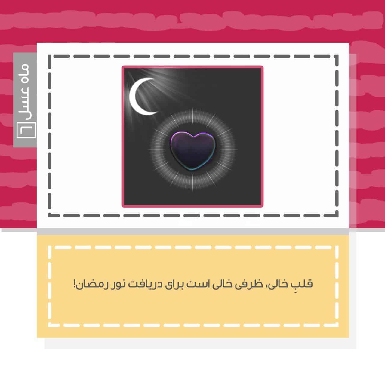 ramazan sound shojaee 6 - دانلود سخنرانی ماه رمضان استاد شجاعی