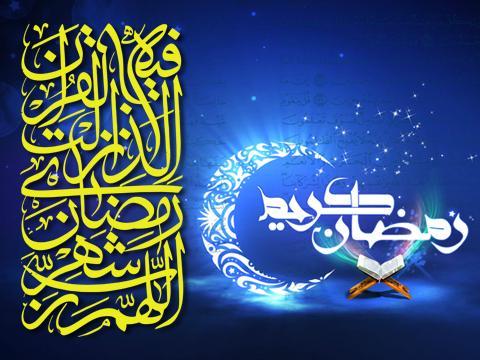 sharhe doaye ramazan 3 - شرح دعای روز هفتم تا دهم ماه رمضان همراه با صوت