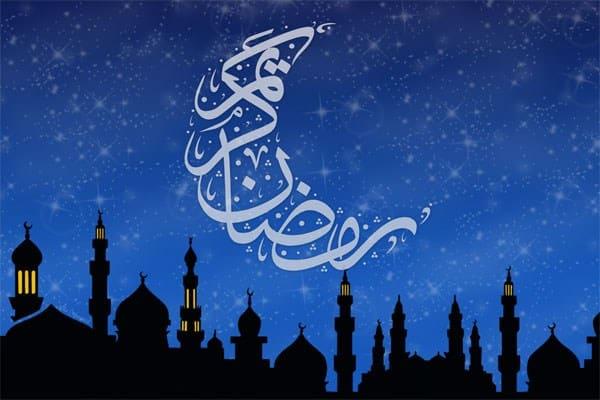 شرح دعای ماه رمضان همراه با صوت