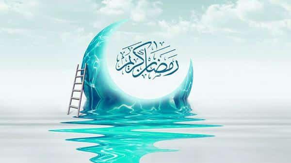 شرح دعای روز سیزدهم ماه رمضان همراه با صوت