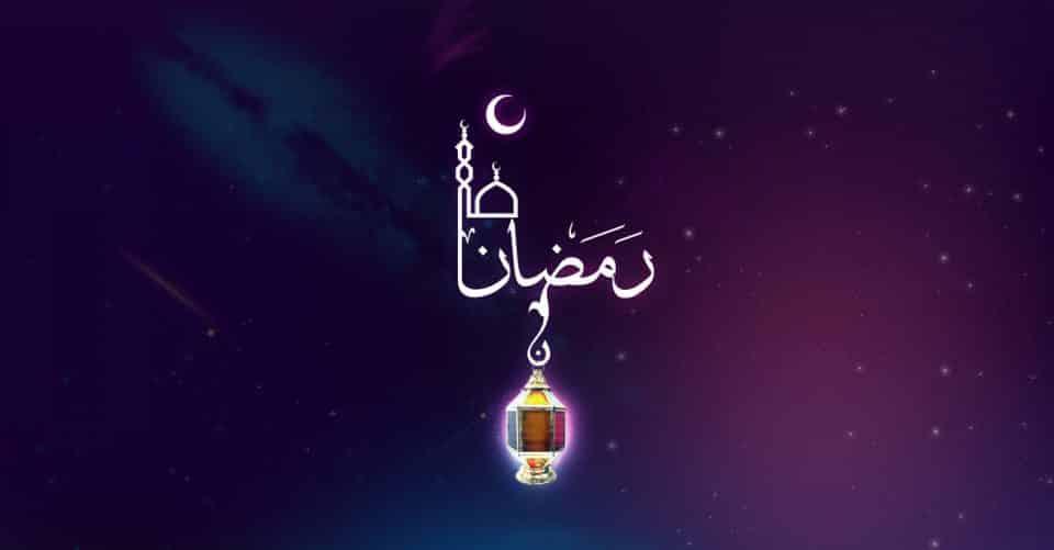 شرح دعای روز سوم ماه رمضان همراه با صوت