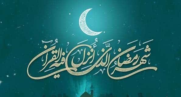 sharhe doaye ramazan3 2 - شرح دعای روز سوم ماه رمضان همراه با صوت
