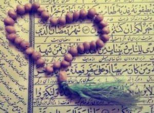 شرح دعای روز چهارم ماه رمضان همراه با صوت