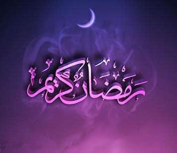sharhe doaye ramazan5 2 - شرح دعای روز پنجم ماه رمضان همراه با صوت