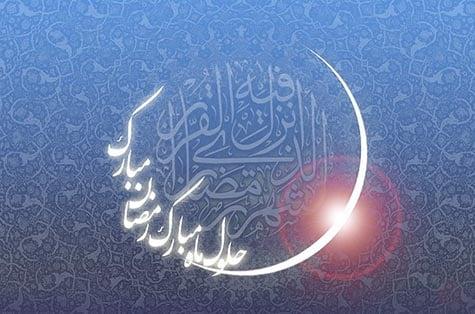 taghveyat erade maheramezan 1 - تقویت اراده در ماه رمضان