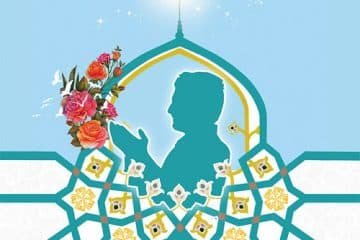 ostad shojaee namaz 3 - دانلود سخنرانی استاد شجاعی درباره نماز