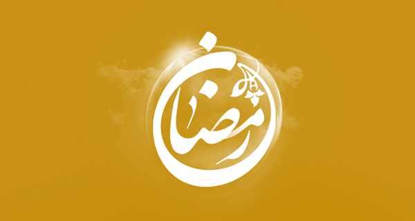 ostad shojaee namaz 5 - دانلود سخنرانی استاد شجاعی درباره نماز