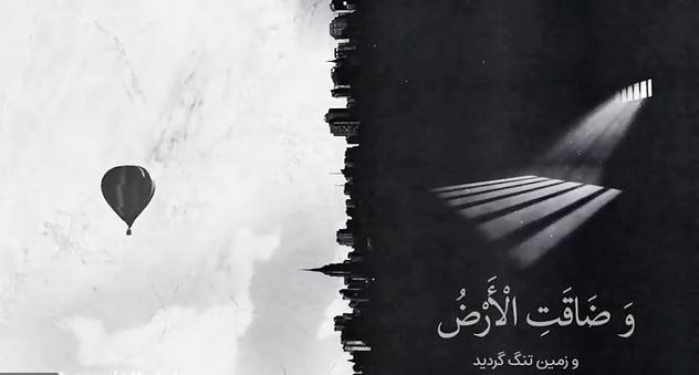 doaye faraj alifani 1 - دانلود دعای فرج الهی عظم البلا علی فانی همراه فایل صوتی